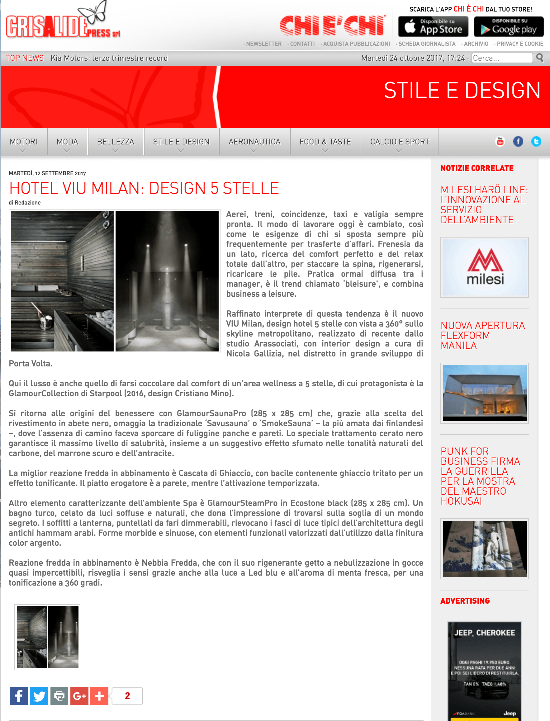 Crisalidepress_Hotel_viu_milan_press_spa_bleisure
